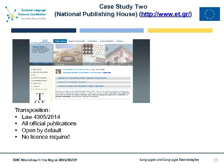 Case Study Two (National Publishing House) (http: //www. et. gr/) Transposition: • Law 4305/2014
