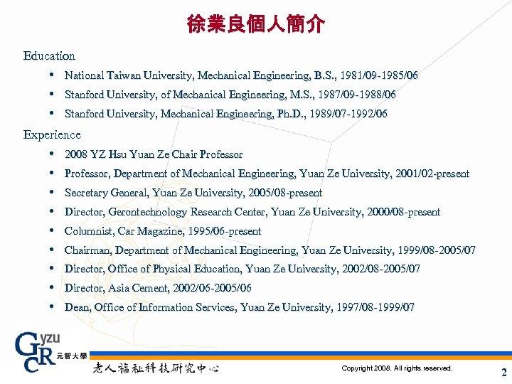 徐業良個人簡介 Education National Taiwan University, Mechanical Engineering, B. S. , 1981/09 -1985/06 Stanford University,