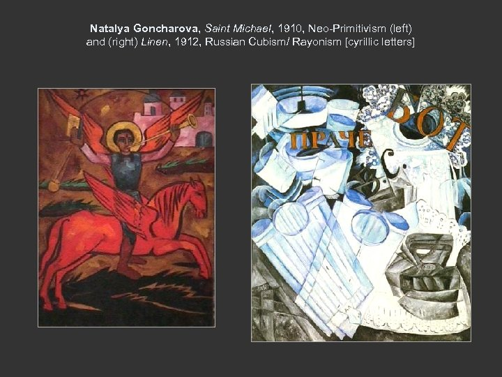 Natalya Goncharova, Saint Michael, 1910, Neo-Primitivism (left) and (right) Linen, 1912, Russian Cubism/ Rayonism