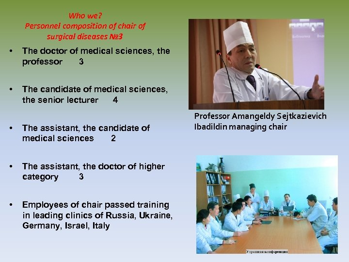 Who we? Personnel composition of chair of surgical diseases № 3 • The doctor
