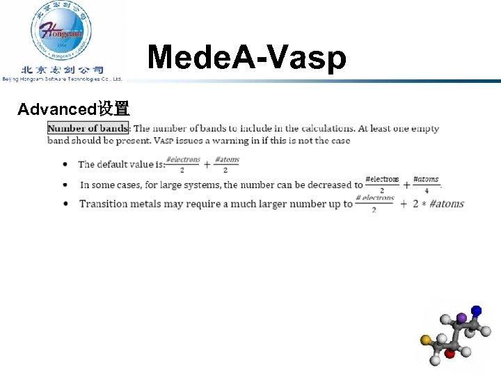 Mede. A-Vasp Advanced设置