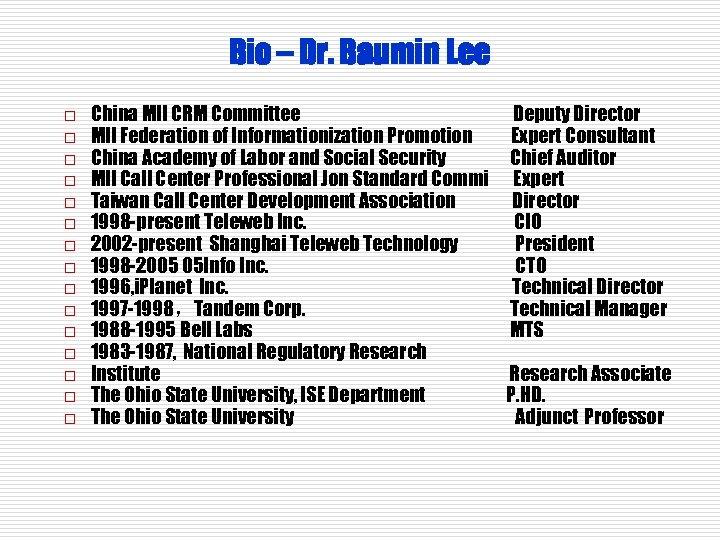 Bio – Dr. Baumin Lee o o o o China MII CRM Committee Deputy