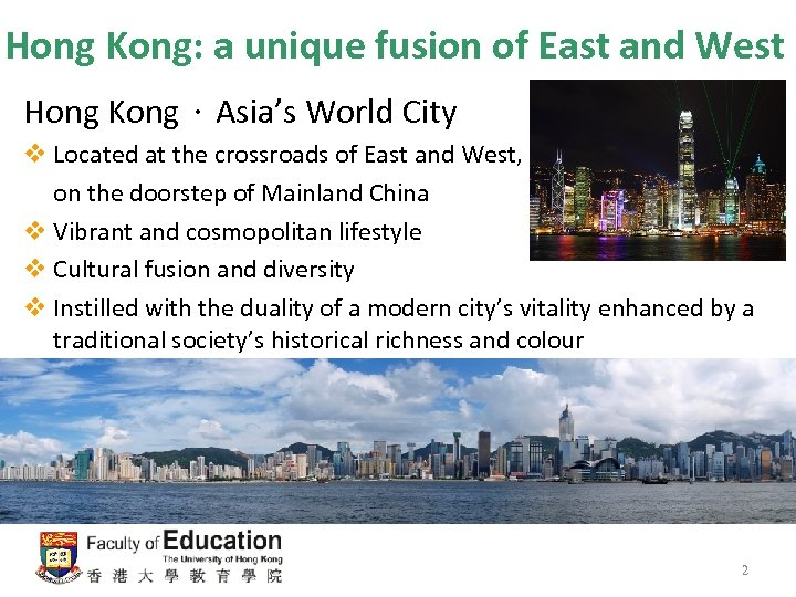 Hong Kong: a unique fusion of East and West Hong Kong.Asia's World City v