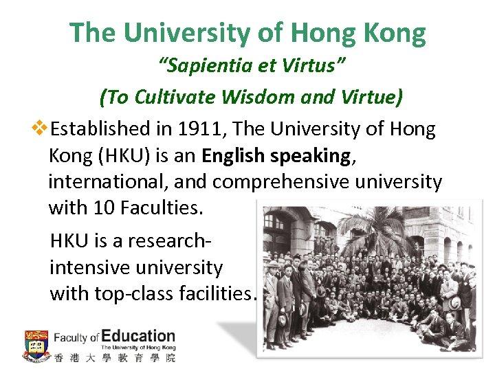 "The University of Hong Kong ""Sapientia et Virtus"" (To Cultivate Wisdom and Virtue) v."