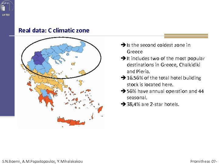 LHTEE Real data: C climatic zone Is the second coldest zone in Greece It