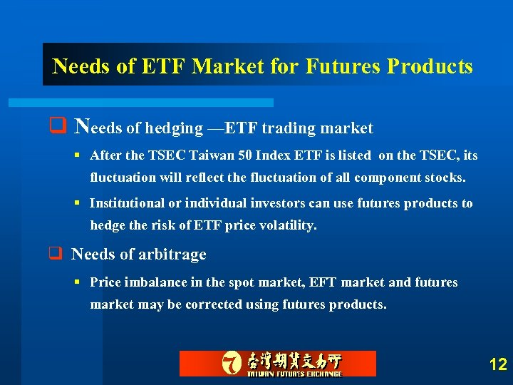 Needs of ETF Market for Futures Products q Needs of hedging —ETF trading market