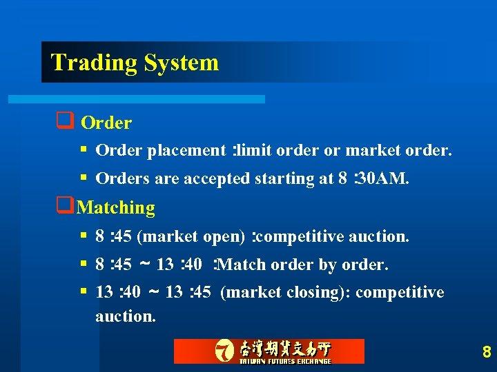 Trading System q Order § Order placement: limit order or market order. § Orders