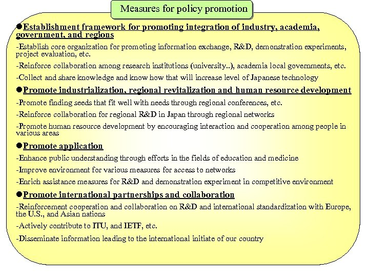 Measures for policy promotion l. Establishment framework for promoting integration of industry, academia, government,