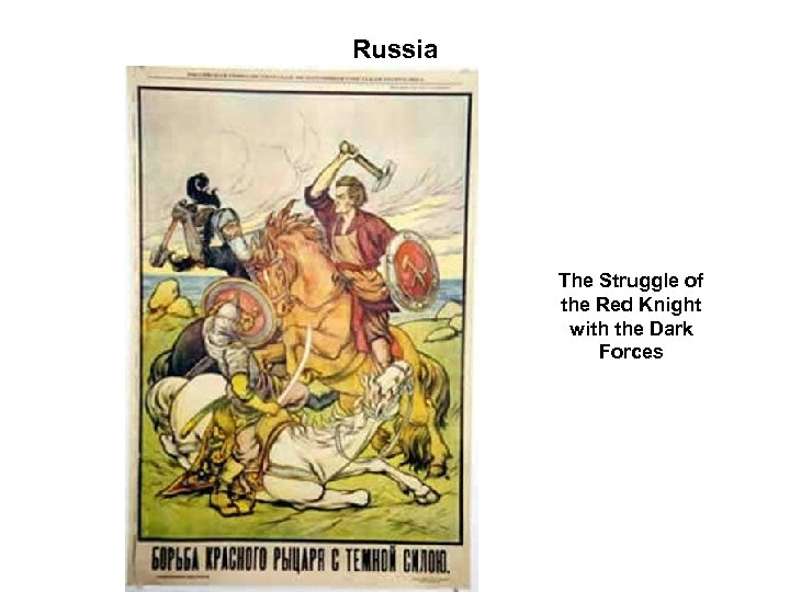 Russia The Struggle of the Red Knight with the Dark Forces