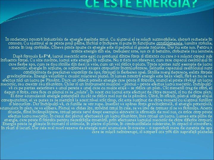 În societatea noastră industriala de energie depinde totul. Cu ajutorul ei se mișcă automobilele,