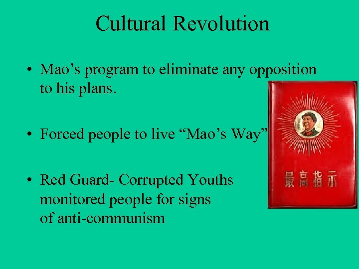 Cultural Revolution • Mao's program to eliminate any opposition to his plans. • Forced