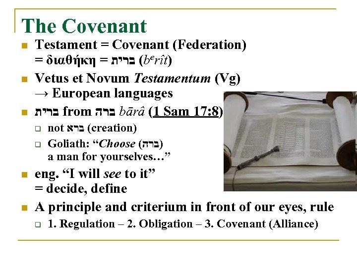 The Covenant n n n Testament = Covenant (Federation) = διαθήκη = ( ברית