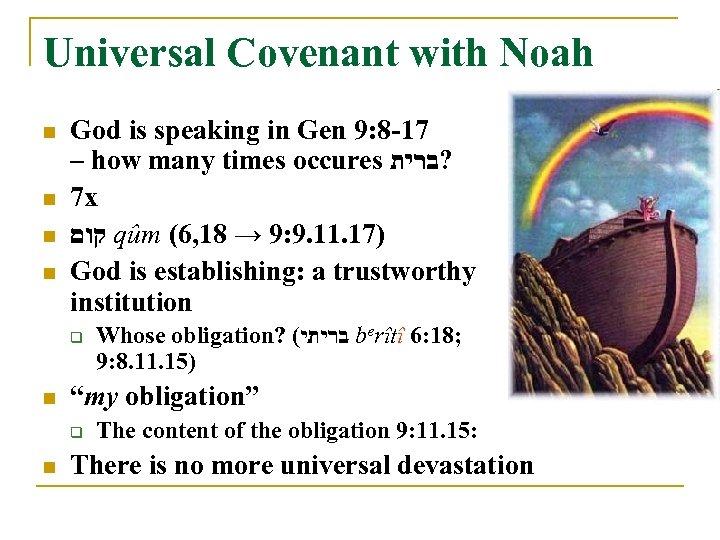 Universal Covenant with Noah n n God is speaking in Gen 9: 8 -17