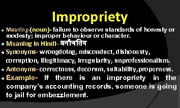 Impropriety Meaning-(noun)- failure to observe standards of honesty or modesty; improper behaviour or character.