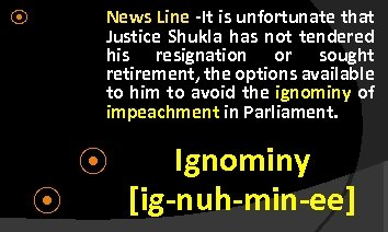 News Line -It is unfortunate that Justice Shukla has not tendered his resignation or