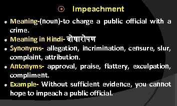 ⦿ Impeachment Meaning-(noun)-to charge a public official with a crime. Meaning in Hindi- द