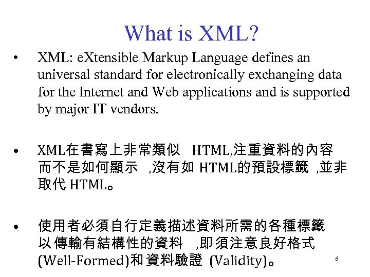 What is XML? • XML: e. Xtensible Markup Language defines an universal standard for