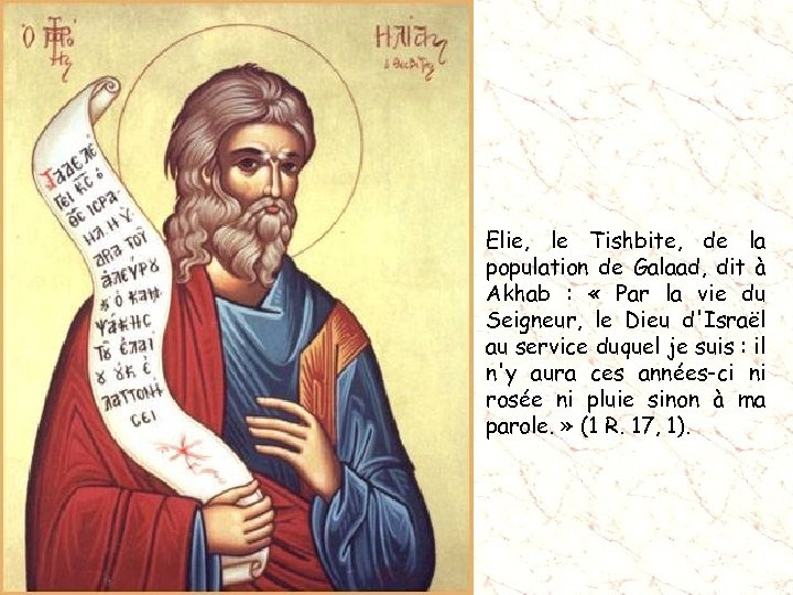 Elie, le Tishbite, de la population de Galaad, dit à Akhab : « Par