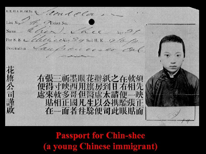 Passport for Chin-shee (a young Chinese immigrant)