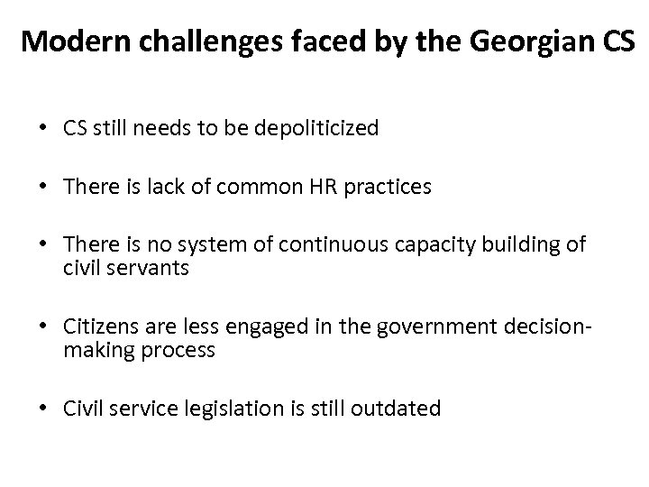 Modern challenges faced by the Georgian CS • CS still needs to be depoliticized