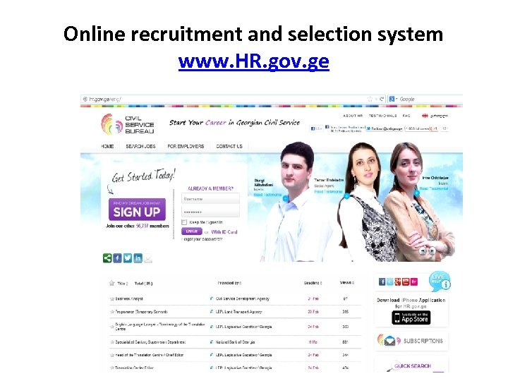 Online recruitment and selection system www. HR. gov. ge
