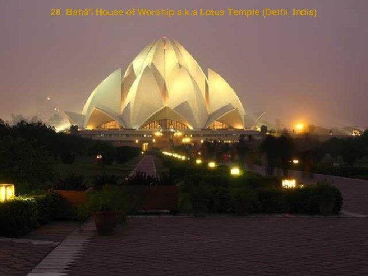 28. Bahá'í House of Worship a. k. a Lotus Temple (Delhi, India)