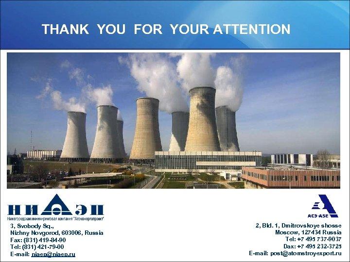 THANK YOU FOR YOUR ATTENTION 3, Svobody Sq. , Nizhny Novgorod, 603006, Russia Fax:
