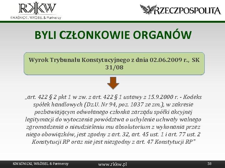 BYLI CZŁONKOWIE ORGANÓW Wyrok Trybunału Konstytucyjnego z dnia 02. 06. 2009 r. , SK