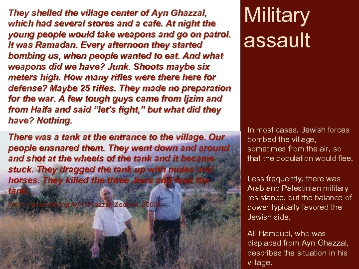 They shelled the village center of Ayn Ghazzal, which had several stores and a