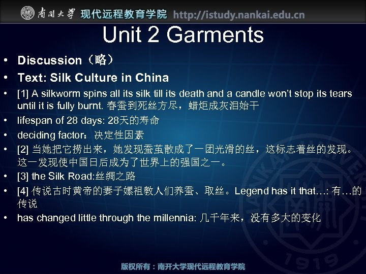 Unit 2 Garments • Discussion(略) • Text: Silk Culture in China • [1] A