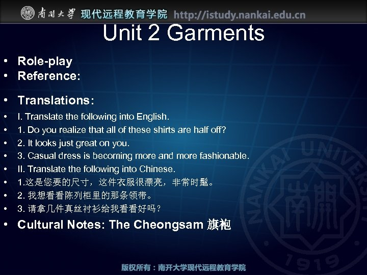 Unit 2 Garments • Role-play • Reference: • Translations: • • I. Translate the
