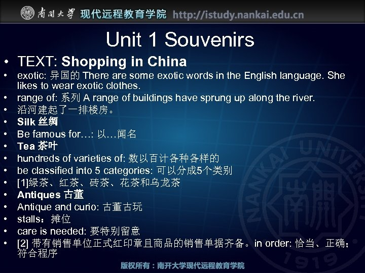 Unit 1 Souvenirs • TEXT: Shopping in China • exotic: 异国的 There are some