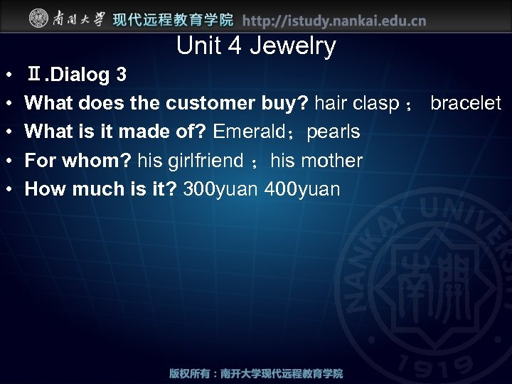 Unit 4 Jewelry • • • Ⅱ. Dialog 3 What does the customer buy?