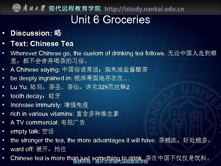 Unit 6 Groceries • Discussion: 略 • Text: Chinese Tea • Wherever Chinese go,