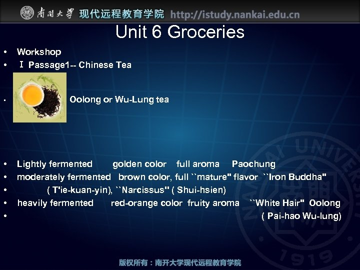 Unit 6 Groceries • • Workshop Ⅰ Passage 1 -- Chinese Tea Oolong or