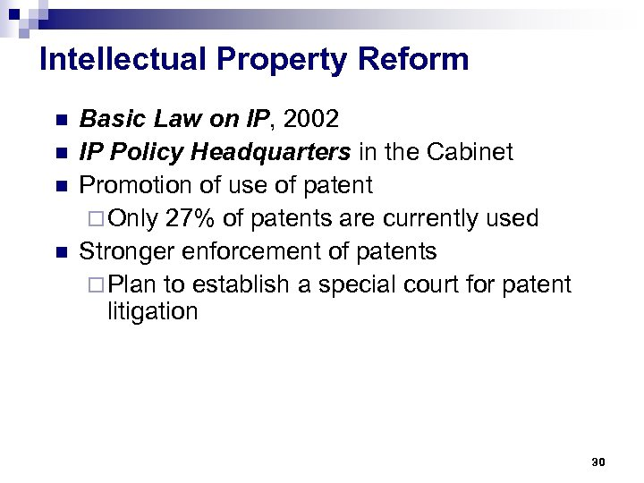 Intellectual Property Reform n n Basic Law on IP, 2002 IP Policy Headquarters in