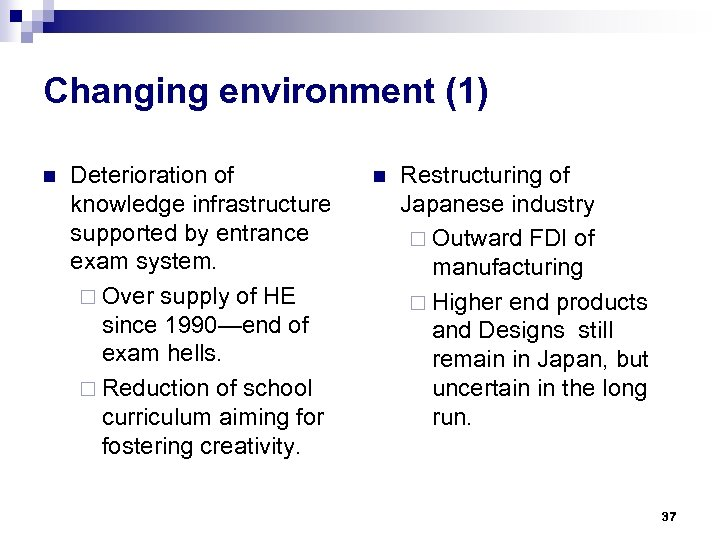 Changing environment (1) n Deterioration of knowledge infrastructure supported by entrance exam system. ¨