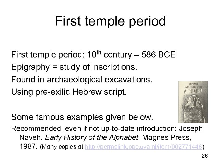First temple period: 10 th century – 586 BCE Epigraphy = study of inscriptions.