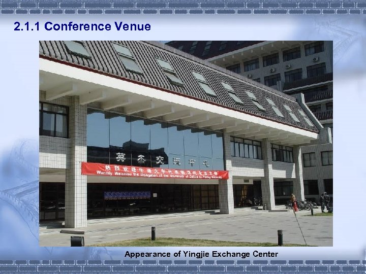 2. 1. 1 Conference Venue Appearance of Yingjie Exchange Center