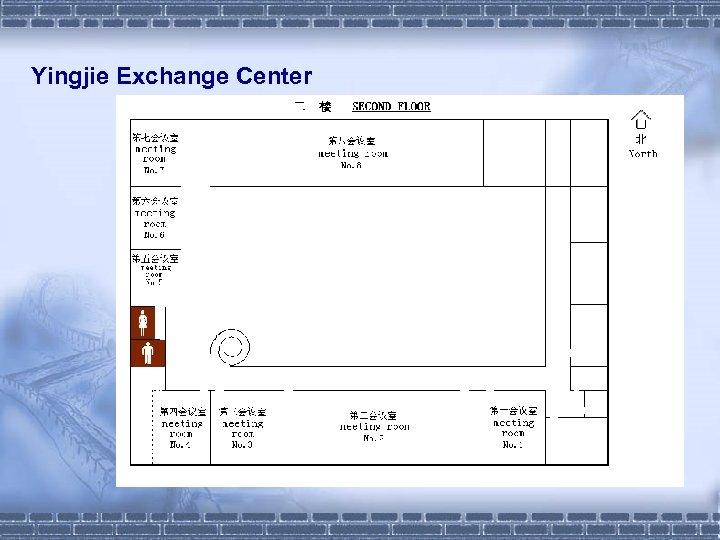 Yingjie Exchange Center
