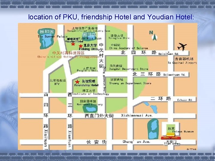 location of PKU, friendship Hotel and Youdian Hotel: