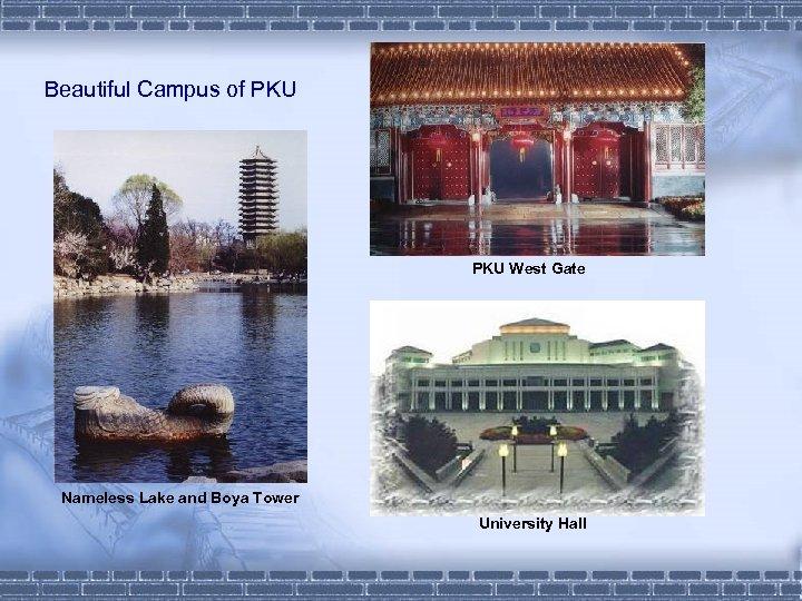 Beautiful Campus of PKU West Gate Nameless Lake and Boya Tower University Hall