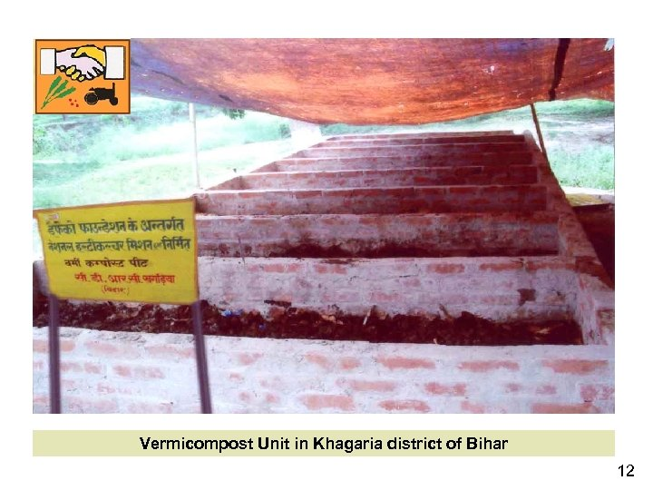 Vermicompost Unit in Khagaria district of Bihar 12