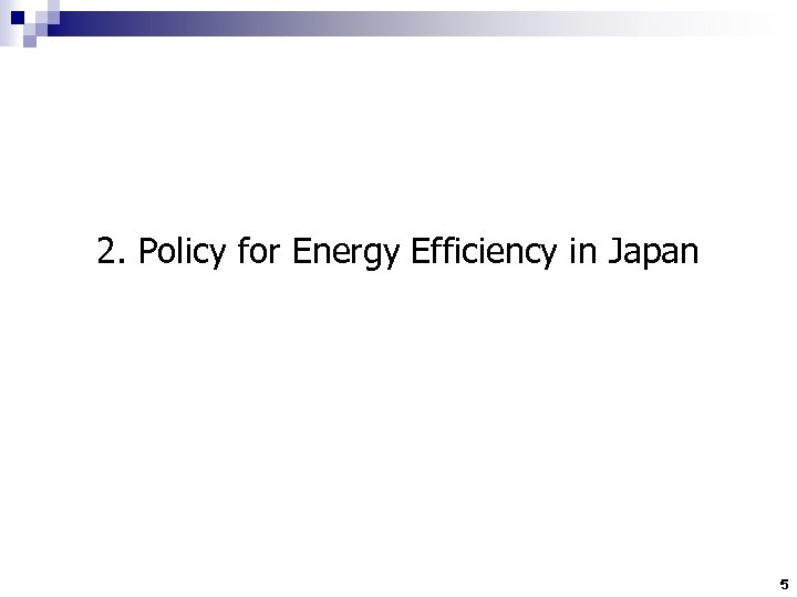 2. Policy for Energy Efficiency in Japan 5