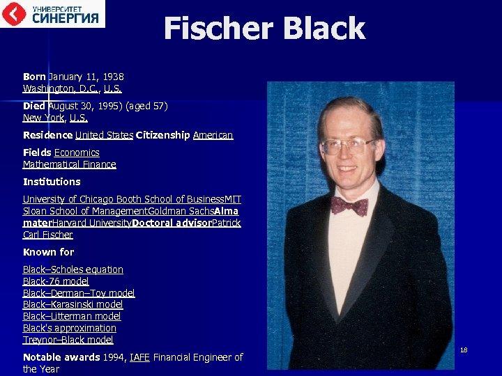 Fischer Black Born January 11, 1938 Washington, D. C. , U. S. Died