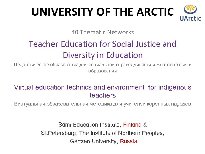 UNIVERSITY OF THE ARCTIC 40 Thematic Networks Teacher Education for Social Justice and Diversity
