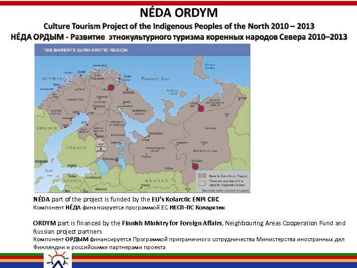 NÉDA part of the project is funded by the EU's Kolarctic ENPI CBC Компонент