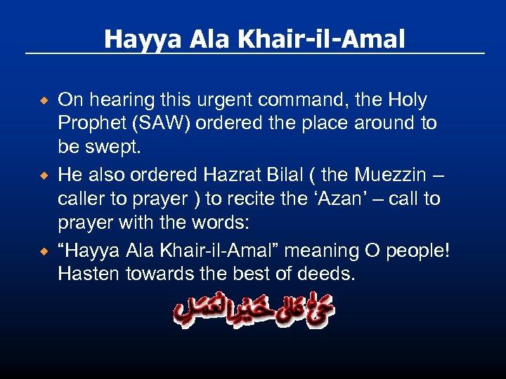 Hayya Ala Khair-il-Amal ® ® ® On hearing this urgent command, the Holy Prophet
