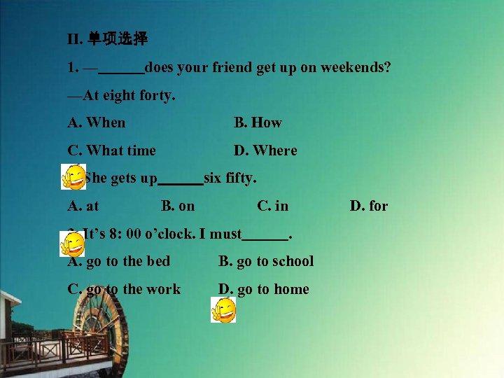 Ⅱ. 单项选择 1. —   does your friend get up on weekends? —At eight forty. A.