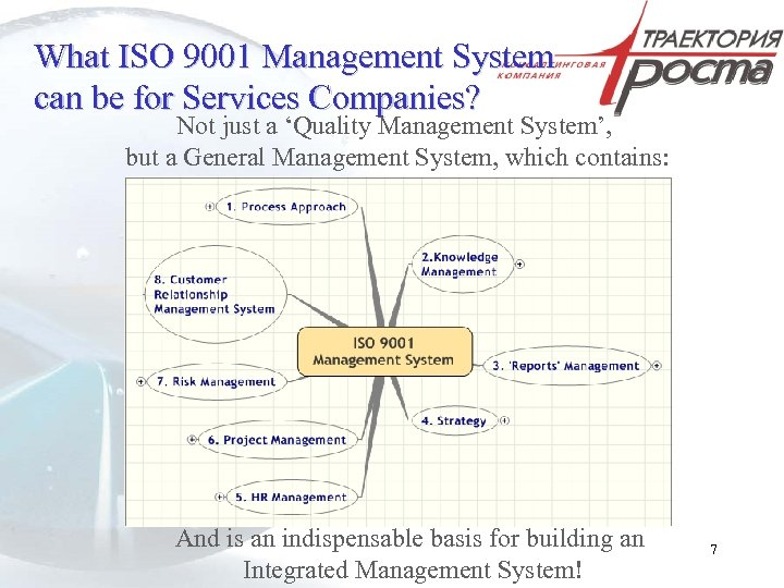 What ISO 9001 Management System can be for Services Companies? Not just a 'Quality